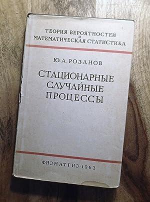 STATSIONARNYE SLUCHAINYE PROTSESSY: Rosanov, Yu. A.
