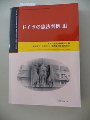 Wichtige Entscheidungen des Bundesverfassungsgerichts III: Kuriki, Hisao [Hrsg.]