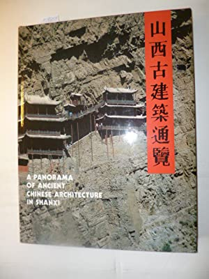 A panorama of ancient chinese architecture in Shanxi. (Chinesisch/Engl.): Senhao, Wang (...