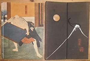 Holzschnitte aus Kamigata. Text Lubor Hajek. Fotografien: Hirosada. -