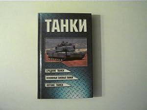 Panzer (Tanki),: Shunkov, V.N.: