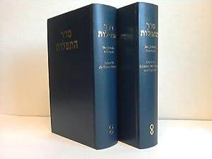 Das jüdische Gebetsbuch. 2 Bände: Magonet, Jonathan/ Homolka, Walter (Hrsg.)