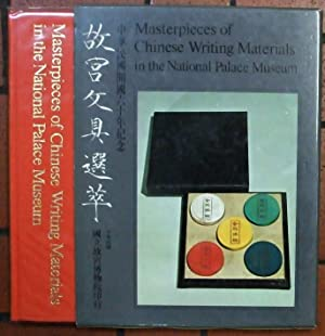 Masterpieces of Chinese Writing Materials in the: Chinesische Schreibkunst /