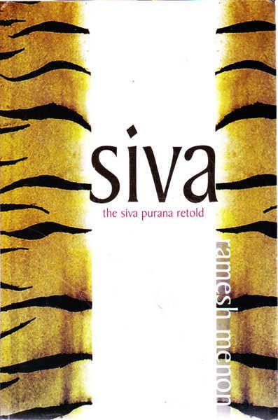 SIVA THE SIVA PURANA RETOLD PDF