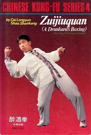Zuijiuquan (A Drunkard's Boxing): Chinese Kung-fu Series: Longyun, Cai; Shankang,