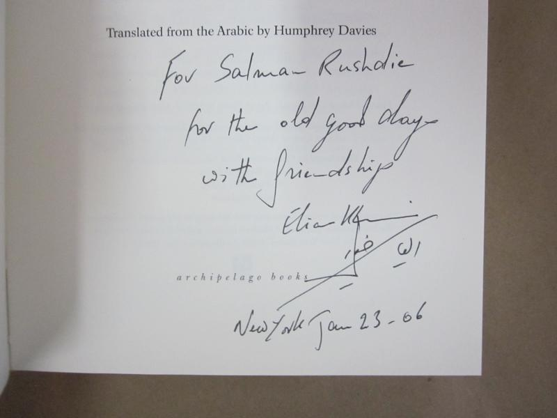 Gate of the Sun [Inscribed to Salman Rushdie