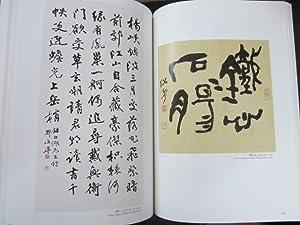 Jung Do-Jun: Rhee Ga-Won (pref.) / Teodorescu, George (essay)