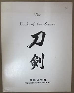 The Book of the Sword: Caldwell, Randolph B. (ed.)