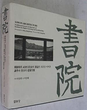 Sowon Architecture: Traditional Korean Architecture of Institute for Higher Learning and ...