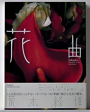 It's Flower Fuckin' (kakyoku): Araki, Nobuyoshi