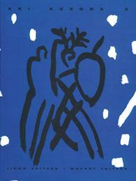 KURODA , Dessins -------- Volume 3 [ Impression lithographique ]: LEMAIRE ( Georges ) [ AKI KURODA ...