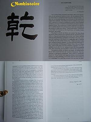 JI BU : l'épopée chinoise aux heures médiévales : la koinè ...