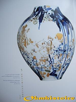 De neige, d'or et d'azur : L'oeuvre céramique de Chu Teh-Chun . ----------- ...