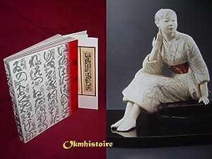 95 TRESORS NATIONAUX VIVANTS - LES CHEFS: HASEBE Mitsuhiko &