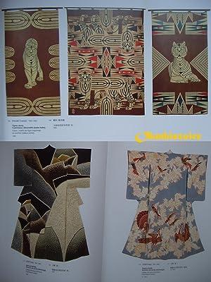95 TRESORS NATIONAUX VIVANTS - LES CHEFS D'OEUVRES DES ARTS DECORATIFS JAPONAIS - Techniques ...