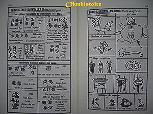 Guide de l'amateur de Porcelaine et de Faïences ( y compris grès et terres-cuites ...