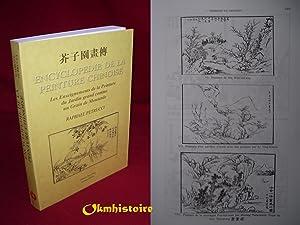 Encyclopédie de la peinture chinoise. Les Enseignements: PETRUCCI ( Raphaël