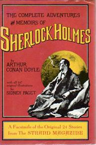 the adventures and memoirs of sherlock holmes pdf