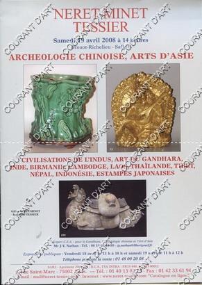 ARCHEOLOGIE CHINOISE. ARTS D'ASIE. CIVILISATIONS DE L'INDUS.: DROUOT RICHELIEU. SALLE