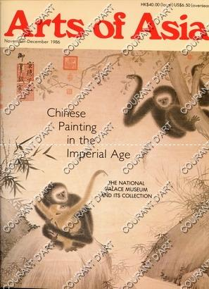 ARTS OF ASIA. VOLUME 16. NUMBER 6.: BY WANG YAO-T'ING.