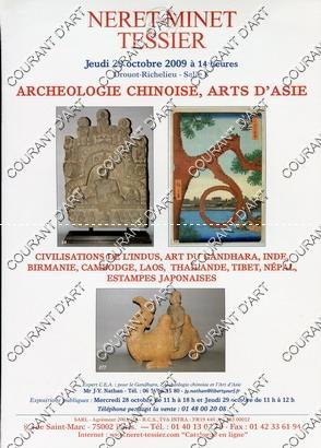 ARCHEOLOGIE CHINOISE. ARTS D'ASIE. CIVILISATION DE L'INDUS.: DROUOT RICHELIEU SALLE