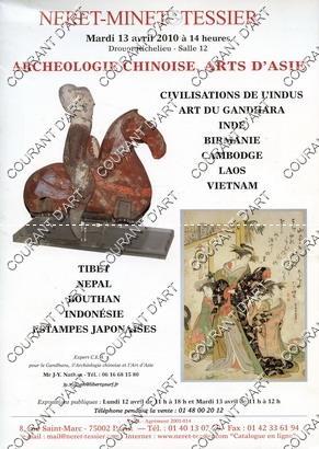 ARCHEOLOGIE CHINOISE. ARTS D'ASIE. CIVILISATIONS DE L'INDUS.: DROUOT RICHELIEU SALLE