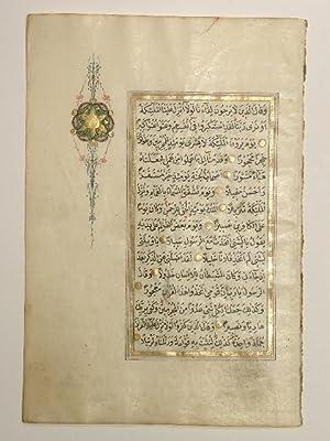 Koran-Blatt.