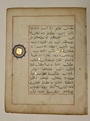 Koran Blatt.