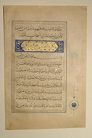 Blatt aus dem Heiligen Koran.