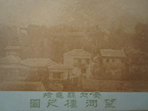 ANTIQUE IMPERIAL JAPAN CDV 1860/70'S RARE OUTDOOR LANDSCAPE ARCHITECTURE PHOTO