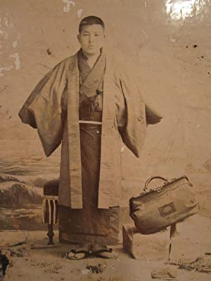 ANTIQUE VICTORIAN JAPANESE TRAVELING BOY COLLEGE? SUITCASE JAPAN ROBE OLD PHOTO
