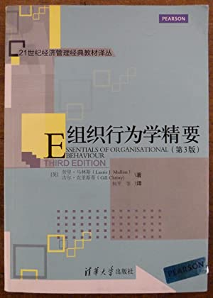 Essentials of Organizational Behavior (3rd Edition)(Chinese Edition): Mullins, Laurie J.