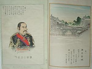 Nisshin senso emaki] The battles between Japan and China, volume V: Ping Yang,: SUZUKI KWASSON,