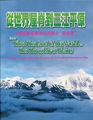 From Tibet - The Roof of the World to The Three River Plains, Green Camp - A civilian organization ...