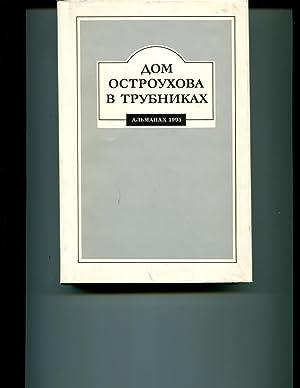 Dom Ostroukhova v Trubnikakh: Almanakh