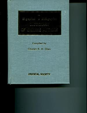 A Biographical and Bibliographical Dictionary of Chinese Authors (text in Chinese): Chen, Charles K...