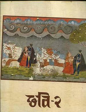 Chhavi - 2. Rai Krishnadasa Felicitation Volume: Anand Krishna (Editor)