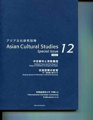 Asian Cultural Studies: Special Issue 12: Koto Tomoko