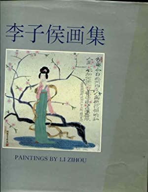 Paintings by Li Zihou: Deng Bai (Introduction by)