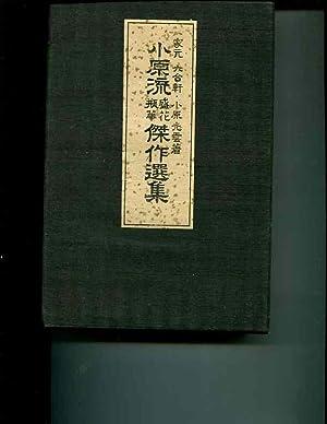 Selected Flower Arrangements of the Ohara School: Moribana & Heika