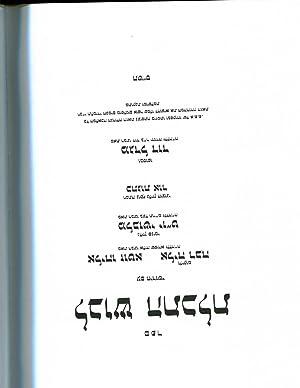Levush Malchut (Robes of Royalty) Vols. 1-5: Mordecai (ben Avraham) Yoffe; Samuel ben Azriel; H?...