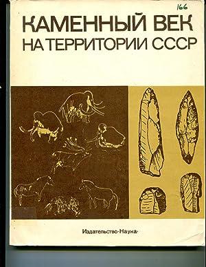 Kamennyi vek na territorii SSSR