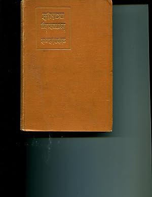 A Handbook of Hindu Mythology: W.K. Wilkins