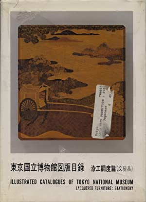 Illustrated Catalogue of Tokyo National Museum -: Dealers & Exhibition