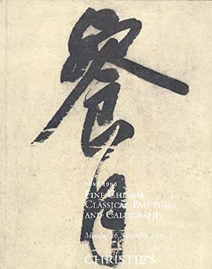 Christies November 2007 Fine Chinese Classical Paintings and Calligraphy