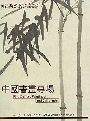 Marchance Auctioneers December 2015 Fine Chinese Paintings & Calligraphy