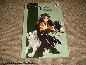 Reya (1st edition paperback): Lewis, Sergei, Lewis, Morag