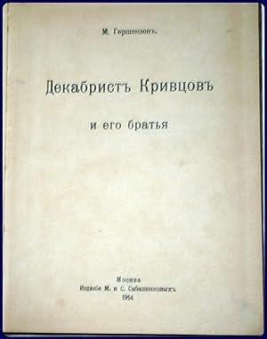 DEKABRIST' KRIVTSOV' I EGO BRAT'YA.: Gershenzon', M.: