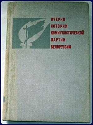 OCHERKI ISTORII KOMMUNISTICHESKOI PARTII BELORUSSII. Chast 1:1883-1920.: Meshkov, N. M. (Editor)