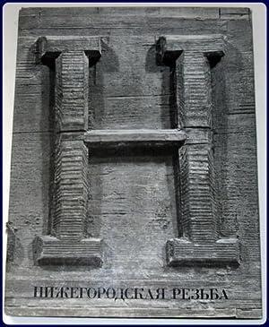 NIZHEGORODSKAYA REZ'BA.: Zvantsev, M. P.